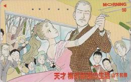 Télécarte Japon / 110-011 - MANGA - MORNING - ANIME Japan Phonecard - BD COMICS Telefonkarte -10247 - Comics