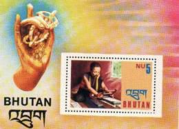 Bhutan 1975 S/Sheet Handicrafts & Craftsmen Art Culture Painter MNH - Bhoutan