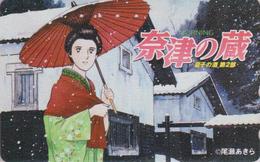 Télécarte Japon / 110-016 - MANGA - MORNING - Femme - GEISHA & Ombrelle - ANIME Japan Phonecard - BD COMICS TK -10249 - BD