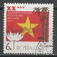 Russia 1965. Scott #3094 (U) Flag Of North Viet Nam, Factory, Palm * - 1923-1991 USSR