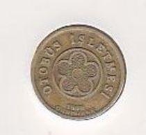 AC - TRANSPORT TOKEN ADAPAZARI MUNICIPALITY BUS COPPER TOKEN JETON 1989 - Monetary /of Necessity