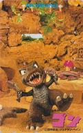 Télécarte Japon / 110-011 - MANGA - MORNING - GON By MASASHI TANAKA - DRAGON Champignon Mushroom Japan Phonecard - 10255 - Comics