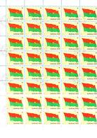 Burkina Faso Sheet - Flagge, Wappen & Landkarte MiNr.982 / 1984 - Burkina Faso (1984-...)