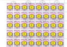 Burkina Faso Sheet - Flagge, Wappen & Landkarte MiNr.983 / 1984 - Burkina Faso (1984-...)