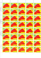 Burkina Faso Sheet - Flagge, Wappen & Landkarte MiNr.984 / 1984 - Burkina Faso (1984-...)