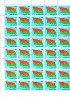 Burkina Faso Sheet - Flagge, Wappen & Landkarte MiNr.985 / 1984 - Burkina Faso (1984-...)
