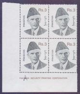"""Pakistan 1998 - Rs.3 Jinnah Definitive Stamp, MNH Corner Block Of 4 With Plate # Overprint """"A"""" - Pakistan"""