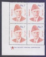 """Pakistan 1998 - Rs.7 Jinnah Definitive Stamp, MNH Corner Block Of 4, With Plate # Overprint """"A"""" - Pakistan"""