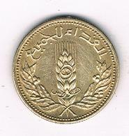 5 PIASTRES 1971 SYRIE /1522G/ - Siria
