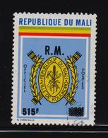 Mali 1984, Official Overprint R. M. 515 Francs, Minr 36 Vfu. - Mali (1959-...)