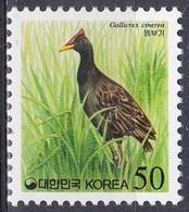 Südkorea South Korea 1998 Tiere Fauna Animals Vögel Birds Oiseaux Pajaro Uccelli Wasserhuhn Coot, Mi. 1963 ** - Korea (Süd-)
