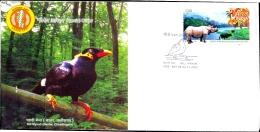 BIRDS-HILL MYNAH-SONG BIRDS OF BASTAR-CHHATTISGARH-SPECIAL COVER-SCARCE-BX1-376 - Climbing Birds