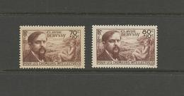 FRANCE COLLECTION  LOT No  3 9 9 1 4 - France