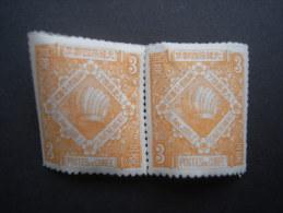 1902 Emperors Accession 3ch Orange PAIR. Slight Creasing But Almost Full Gum, Attractive & Scarce. SG 36 - Korea (...-1945)