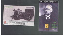 UNGHERIA (HUNGARY) -  1999  CSONKA J. , CAR     - USED - RIF. 10122 - Hungary