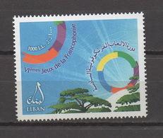 Sixth Francophone Games 2009 MNH Lebanon Stamp , Liban Libano - Lebanon