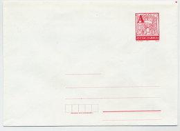 YUGOSLAVIA 1993 Rate A Envelope, Unused.  Michel U105 Ia - Postal Stationery
