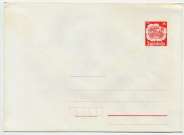 YUGOSLAVIA 1992 Postal Coach 18 D. Envelope, Unused.  Michel U102 - Postal Stationery