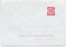 YUGOSLAVIA 1991 Postal Coach 2.50 D. Envelope, Unused.  Michel U97 - Postal Stationery