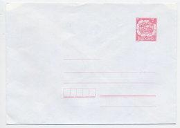YUGOSLAVIA 1990 Postal Coach 2. D. Envelope, Unused.  Michel U96 - Postal Stationery