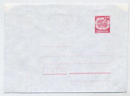 YUGOSLAVIA 1990 Postal Coach 0.40. D. Envelope, Unused.  Michel U94 - Postal Stationery