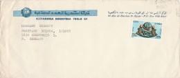 LETTERA EGITTO (GX180 - Egitto