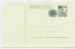 YUGOSLAVIA 1988 Posthorn Surcharge 93d On 50 D. Postcard, Unused.  Michel P193 - Postal Stationery