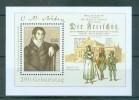 DDR - Block Nr. 86 - 200. Geburtstag Von Carl Maria Von Weber Postfrisch - [6] República Democrática