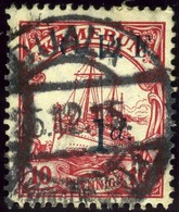 Cameroun. Scott #55c. Yacht. Used. - Great Britain (former Colonies & Protectorates)