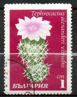 BULGARIE  Cactus 1970 N° 1770 - Gebraucht