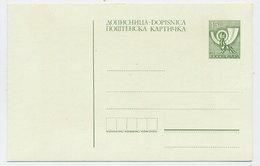 YUGOSLAVIA 1986 Posthorn 15 D. Postcard, Unused. Michel P187 - Postal Stationery