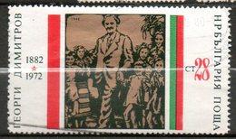 BULGARIE  Georgi Dimitrov 1972 N° 1942 - Gebraucht