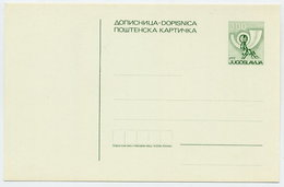 YUGOSLAVIA 1982 Posthorn 3 D. Postcard, Unused. Michel P183 - Postal Stationery