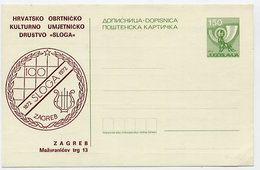 YUGOSLAVIA 1978 Posthorn 1.50 D. Postcard Private Issue, Unused. Michel P179 - Postal Stationery