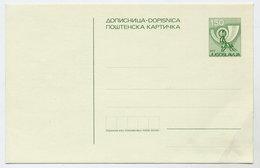 YUGOSLAVIA 1978 Posthorn 1.50 D. Postcard, Unused. Michel P179 - Postal Stationery