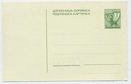 YUGOSLAVIA 1977 Posthorn 1 D. Postcard, Unused. Michel P178 - Postal Stationery