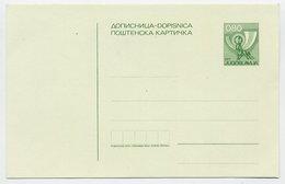 YUGOSLAVIA 1974 Posthorn 0.80 D. Postcard, Unused. Michel P177 - Postal Stationery