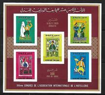 TUNISIE - REPUBLIQUE TUNISIENNE 1970  N** MNH - Tunisia