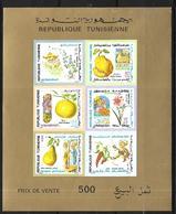 TUNISIE - REPUBLIQUE TUNISIENNE   N** MNH - Tunisia