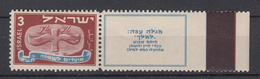 ISRAËL - Philex - 1948 - Nr 10 - MNH** - Nuevos (con Tab)
