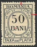 Romania 1920/1926 ERROR Portomarken Mi.no.56 MNH - Other