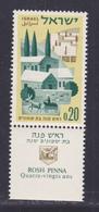 ISRAEL N°  214 ** MNH Neuf Sans Charnière, TB (D5873) Colonie Agricole - Israël