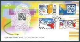 Greece 2013 From The Physical To The Digital Post FDC - FDC