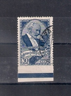 Russia 1940, Michel Nr 760, Used, Imperforated At Bottom - 1923-1991 USSR
