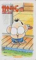 Télécarte Japon / 110-016 - MANGA - MORNING - GAKI OYAJI - ANIME Japan Phonecard - 10264 - BD