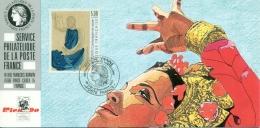 CM-CP067-Carte Maximum Card-Carte Expo-Exhibition Card # 1990-France #  WIEN´90 -Vienne (Autriche)  # Auguste Rodi - 1990-99
