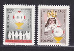 BOLIVIE N°  420, AERIENS N° 212 ** MNH Neufs Sans Charnière, TB (D5885) Congrès Eucharistique National - Bolivia