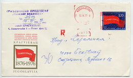 YUGOSLAVIA 1976 Red Flag Centenary Envelope Used. Michel U85A - Postal Stationery