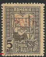Romania 1918 Overprint Of Occupation Germany ERROR MNH-Mi.no.5 - Otros
