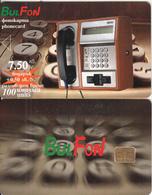 BULGARIA - Bulfon Cardphone, Bulfon Telecard 100 Units, Error(chip On Reverse), 03/01, Sample(no CN) - Bulgaria